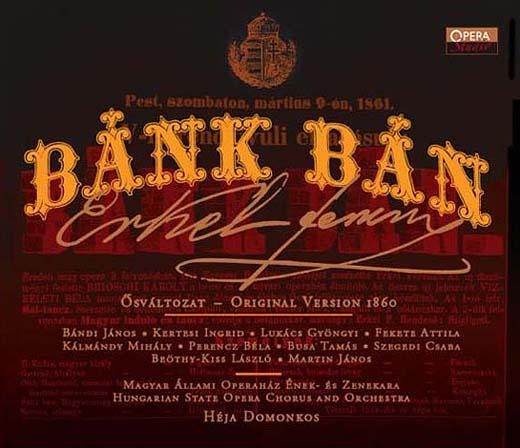 bankcd